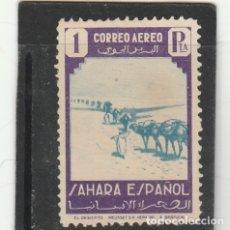 Sellos: SAHARA ESPAÑOL 1943 - EDIFIL NRO. 78 - SIN GOMA -LEVE SEÑAL OXIDO. Lote 180121126