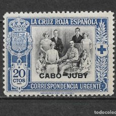 Sellos: ESPAÑA CABO JUBY 1926 EDIFIL 39 * - 2/53. Lote 180128365