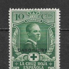 Sellos: ESPAÑA CABO JUBY 1926 EDIFIL 29 * - 2/53. Lote 180128577
