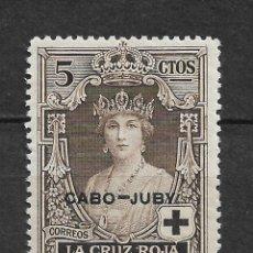 Sellos: ESPAÑA CABO JUBY 1926 EDIFIL 28 * - 2/53. Lote 180128651