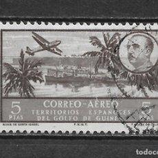 Sellos: ESPAÑA AFRICA OCCIDENTAL 1951 EDIFIL 25 - 2/53. Lote 180128937