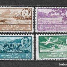 Sellos: ESPAÑA AFRICA OCCIDENTAL 1950 * - 2/53. Lote 180129066