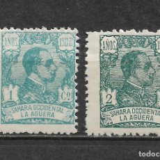 Sellos: ESPAÑA LA AGUERA 1923 EDIFL 14/15 * - 2/53. Lote 180129493