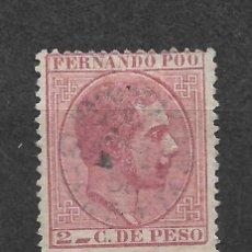 Selos: ESPAÑA FERNANDO POO 1882 EDIFL 6 - 2/53. Lote 180129768