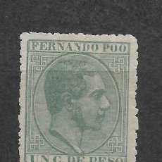 Sellos: ESPAÑA FERNANDO POO 1882 EDIFL 5 (*) - 2/53. Lote 180129842
