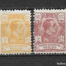 Sellos: ESPAÑA RÍO DE ORO 1921 EDIFIL 130/131 * - 2/53. Lote 180130022