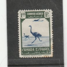 Sellos: SAHARA ESPAÑOL 1943 - EDIFIL NRO. 79 - SIN GOMA - SEÑALES DE OXIDO. Lote 180121317