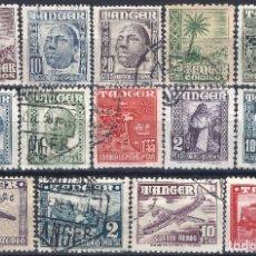 Sellos: LOTE DE SELLOS DE TÁNGER DE 1948.. Lote 180166551