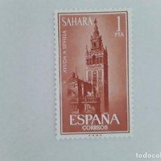 Sellos: SAHARA SELLO NUEVO . Lote 180179988