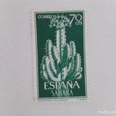 Sellos: SAHARA SELLO NUEVO . Lote 180180081