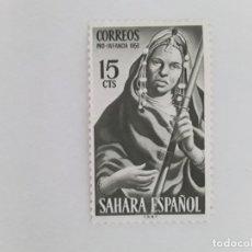 Sellos: SAHARA SELLO NUEVO . Lote 180180087