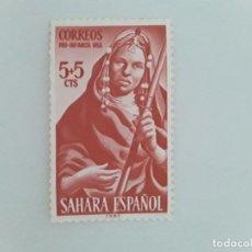 Sellos: SAHARA SELLO NUEVO . Lote 180180096