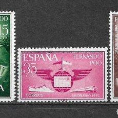 Sellos: ESPAÑA FERNANDO POO 1962 EDIFIL 210/212 ** - 2/46. Lote 180181248