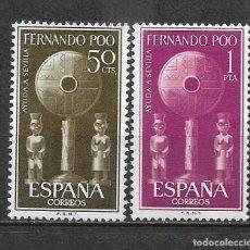 Sellos: ESPAÑA FERNANDO POO 1963 EDIFIL 213/214 ** - 2/46. Lote 180181296