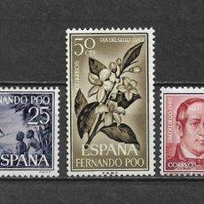 Sellos: ESPAÑA FERNANDO POO 1963 EDIFIL 220/222 ** - 2/46. Lote 180181340
