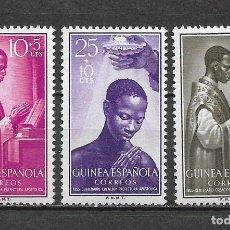 Sellos: ESPAÑA GUINEA 1955 EDIFIL 344/346 ** - 2/46. Lote 180181422
