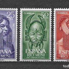 Sellos: ESPAÑA RÍO MUNI 1962 EDIFIL 29/31 ** - 2/46. Lote 180181588