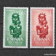 Sellos: ESPAÑA RÍO MUNI 1963 EDIFIL 35/36 ** - 2/46. Lote 180181676