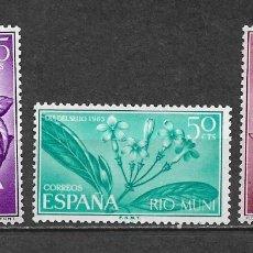 Sellos: ESPAÑA RÍO MUNI 1964 EDIFIL 42/44 ** - 2/46. Lote 180181778
