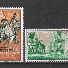 Sellos: ESPAÑA SAHARA 1958 EDIFIL 149/152 ** - 2/46. Lote 180181835