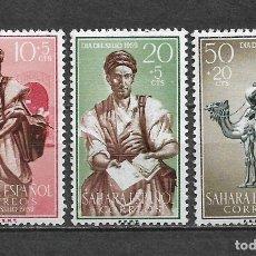 Sellos: ESPAÑA SAHARA 1959 EDIFIL 160/162 ** - 2/46. Lote 180181921