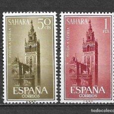 Sellos: ESPAÑA SAHARA 1963 EDIFIL 215/216 ** - 2/46. Lote 180181986