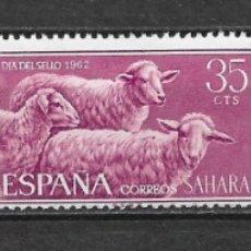 Sellos: ESPAÑA SAHARA 1962 EDIFIL 212/214 ** - 2/46. Lote 180182062