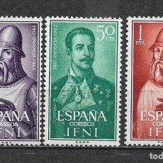 Sellos: ESPAÑA IFNI 1962 EDIFIL 187/189 ** - 2/46. Lote 180182231