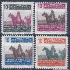 Sellos: EDIFIL 32-35. MARRUECOS. PRO MUTILADOS DE GUERRA 1945 (SERIE COMPLETA). VALOR CATÁLOGO: 55 €. MNH **. Lote 180209246