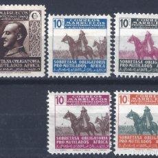 Sellos: EDIFIL 32-35. MARRUECOS. PRO MUTILADOS DE GUERRA 1945 (SERIE COMPLETA). VALOR CATÁLOGO: 42 €. MH *. Lote 180209846