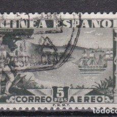 Sellos: GUINEA 1949 - CONDE DE ARGELEJO SELLO USADO EDIFIL Nº 276. Lote 180283656