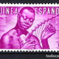 Sellos: GUINEA 1953 - PRO INDÍGENAS - EDIFIL 321 - MH* NUEVO CON FIJASELLOS. Lote 180390136
