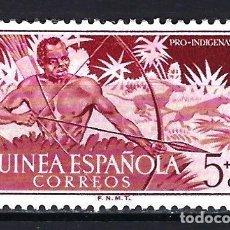Sellos: GUINEA 1954 - PRO INDÍGENAS - EDIFIL 334 - MH* NUEVO CON FIJASELLOS. Lote 180390735