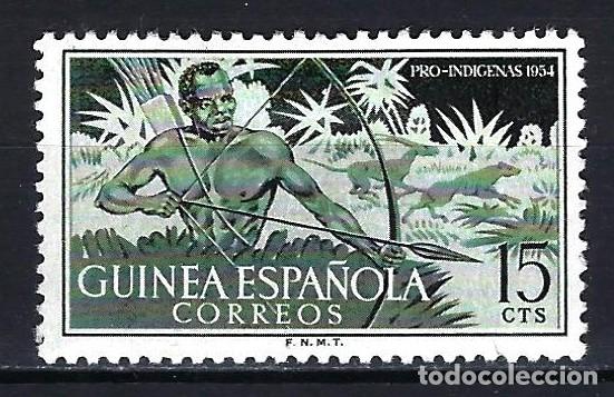 GUINEA 1954 - PRO INDÍGENAS - EDIFIL 336 - MH* NUEVO CON FIJASELLOS (Sellos - España - Colonias Españolas y Dependencias - África - Guinea)