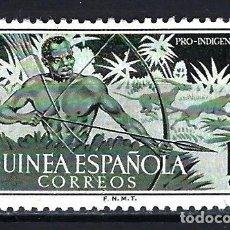 Sellos: GUINEA 1954 - PRO INDÍGENAS - EDIFIL 336 - MH* NUEVO CON FIJASELLOS. Lote 180390766