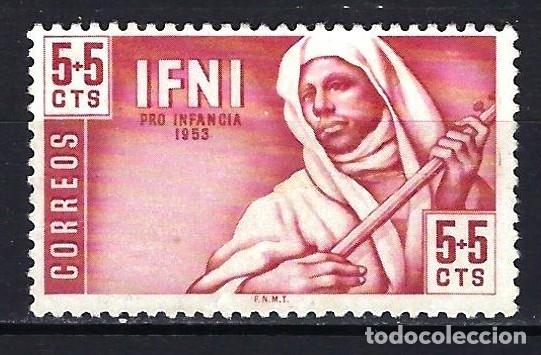 IFNI 1953 - PRO INFANCIA - EDIFIL 95 - MG* NUEVO CON FIJASELLOS SIN GOMA - MÚSICOS INDÍGENAS (Sellos - España - Colonias Españolas y Dependencias - África - Ifni)