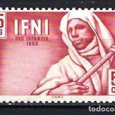 Sellos: IFNI 1953 - PRO INFANCIA - EDIFIL 95 - MG* NUEVO CON FIJASELLOS SIN GOMA - MÚSICOS INDÍGENAS. Lote 180396996