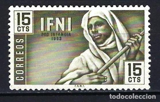 IFNI 1953 - PRO INFANCIA - EDIFIL 97 - MG* NUEVO CON FIJASELLOS SIN GOMA - MÚSICOS INDÍGENAS (Sellos - España - Colonias Españolas y Dependencias - África - Ifni)