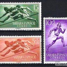 Sellos: SAHARA ESPAÑOL 1954 - PRO INFANCIA - EDIFIL 112/114 MH* NUEVOS CON FIJASELLOS - DEPORTES ATLETISMO. Lote 180399343