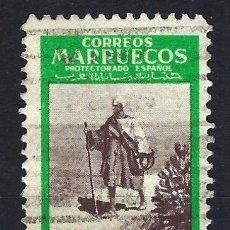 Sellos: MARRUECOS 1949 - ANIVERSARIO UPU - EDIFIL 317 USADO. Lote 180401007