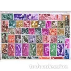 Sellos: LOTE 200 DIFERENTES SELLOS USADOS COLONIAS Y DEPENDENCIAS ESPAÑOLAS. Lote 180479928