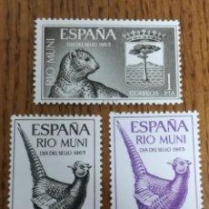 Sellos: RÍO MUNI N°66\68MNH (FOTOGRAFÍA ESTÁNDAR). Lote 180497263