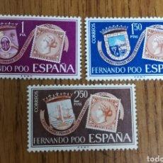 Sellos: FERNANDO POO N°262/64 MNH (FOTOGRAFÍA ESTÁNDAR). Lote 198285220