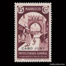 Selos: SELLOS. ESPAÑA.CABO JUBY 1939.SELLOS MARRUECOS.HABILITADOS.15C CAST.VIOLT.NUEVO*.EDIF.114.. Lote 180915823