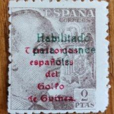 Selos: GUINEA: N°274 MNH, GRAL. FRANCO (FOTOGRAFÍA REAL). Lote 180929757