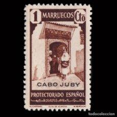 Sellos: CABO JUBY 1940.SELLOS MARRUECOS HABILITADOS.1C.CASTAÑO.NUEVO**.EDIFIL 116. Lote 180942421