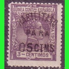 Timbres: GUINEA 1908 ALFONSO XIII EDIFIL Nº 58V *. Lote 181165248