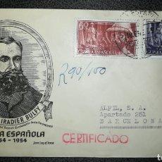 Sellos: ESPAÑA SPAIN GUINEA ESPAÑOLA 1955 CENTENARIO NACIMIENTO IRADIER EDIFIL 342/343 SOBRE PRIMER DÍA SPD. Lote 181166733