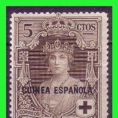 Sellos: GUINEA 1926 PRO CRUZ ROJA ESPAÑOLA, EDIFIL Nº 179 *. Lote 181199118