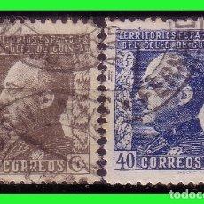Sellos: GUINEA 1940 GENERAL FRANCO, EDIFIL Nº 260 Y 261 (O). Lote 181211825
